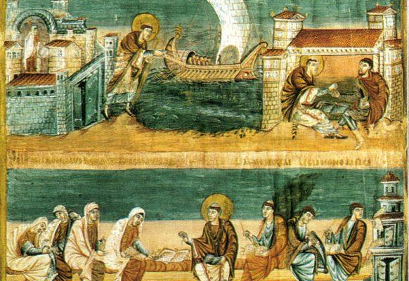 Biblia Karola Łysego (Viviana) – autor nieznany, IX w.